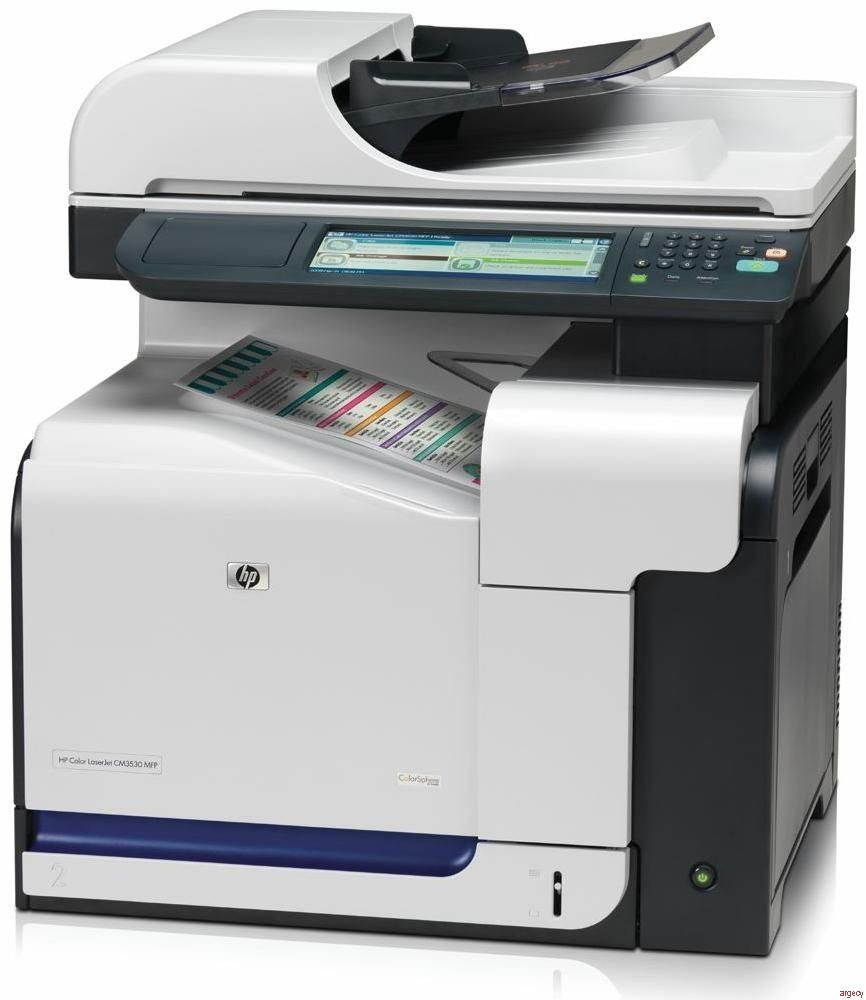 HP CM3530FS Color Laserjet MFP Printer Fully refurbished with 90-day  warranty. CM3530FS CC520A $1900.00
