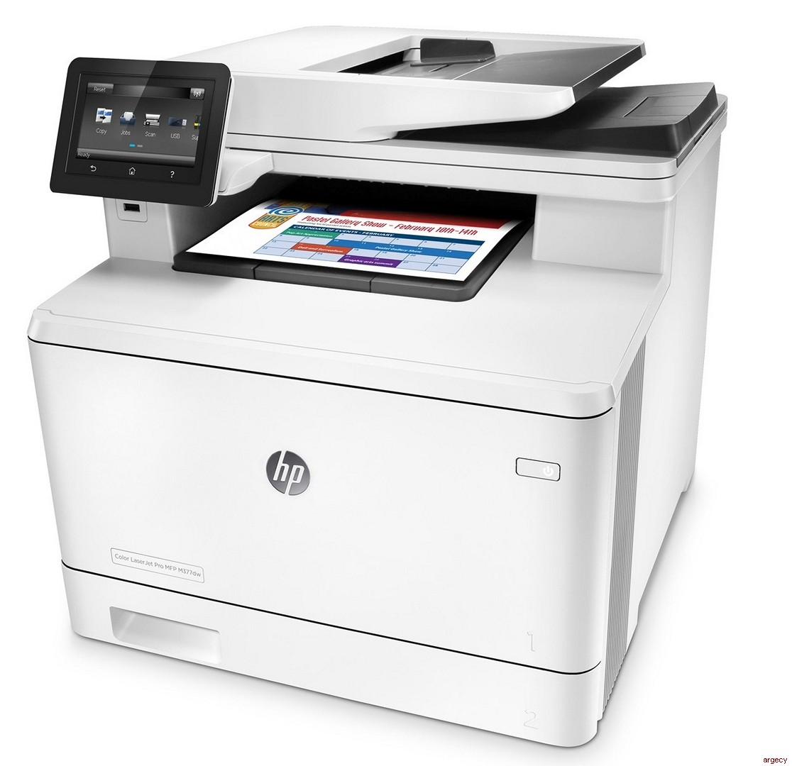 HP M5H23A Factory Recertified 1-year warranty - purchase from Argecy
