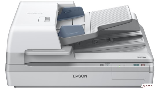 Epson DS70000 (New) - purchase from Argecy