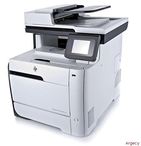 HP M475dn CE863A - purchase from Argecy
