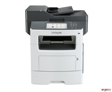 Lexmark MX611DHE 35S6702 7016-675 (New) - purchase from Argecy
