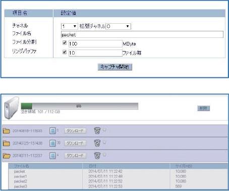 NX-1 Frame Capture Image